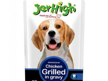 JerHigh Chicken Grilled in Gravy For Dogs - Set of 6 (6 x 120 gms)
